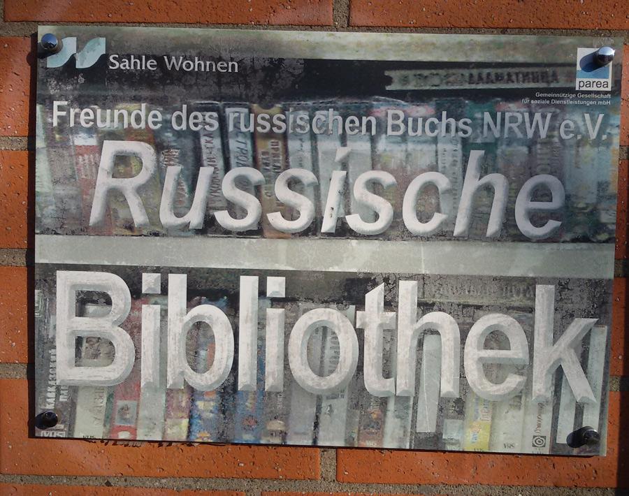 Russische Bibliothek in Seeberg
